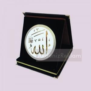 Allah-yazili-plaket